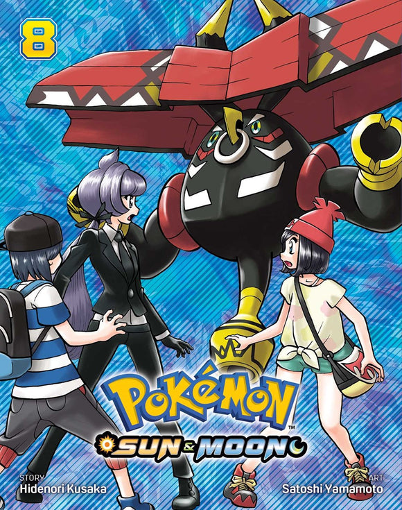 Pokémon: Sun & Moon, Vol. 8