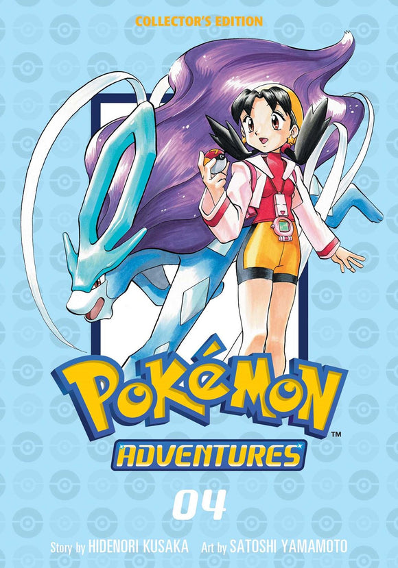 Pokémon Adventures Collector's Edition, Vol. 4