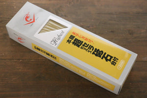 Naniwa Ceramic Fine Sharpening Stone with Plastic Base- #2000 - Japanny - Best Japanese Knife