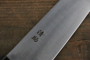 Seisuke Molybdenum Vanadium Santoku Japanese Chef Knife 170mm Shitan Handle - Japanny - Best Japanese Knife