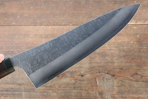 Ogata R2/SG2 Hammered Gyuto Japanese Knife 225mm with Wenge Handle - Japanny - Best Japanese Knife