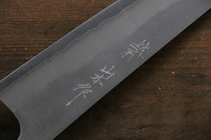 Yamamoto Silver Steel No.3 Nashiji Gyuto Japanese Chef Knife 210mm with Walnut Handle - Japanny - Best Japanese Knife