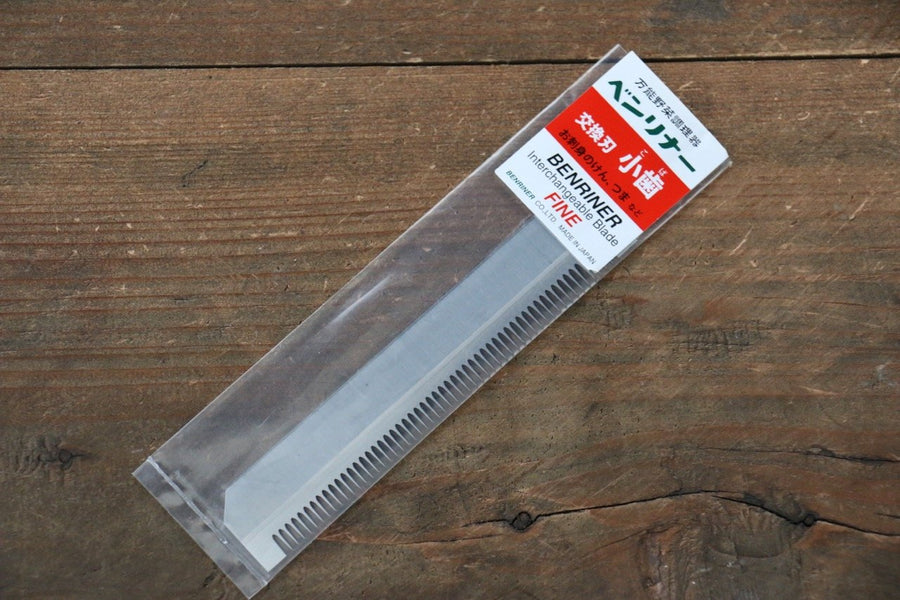 BENRINER Replacement Blade(Fine) - Japanny - Best Japanese Knife