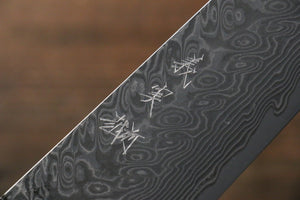 Yoshimi Kato R2/SG2 Damascus Gyuto Japanese Knife 210mm with Black Persimmon Handle A - Japanny - Best Japanese Knife