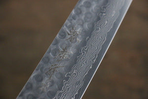 Sakai Takayuki 45 Layer Damascus Sujihiki Japanese Chef Knife 240mm with Saya - Japanny - Best Japanese Knife