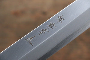Sakai Takayuki Molybdenum Steel Yanagiba Japanese Knife 300mm with Plastic Handle - Japanny - Best Japanese Knife