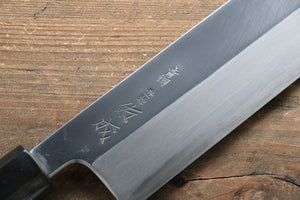 Sukenari Blue Steel No.2 Hongasumi Usuba Japanese Knife 210mm with Magnolia Handle - Japanny - Best Japanese Knife