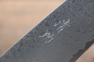 Seisuke SLD 49 Layer Damascus Santoku Japanese Knife 165mm - Japanny - Best Japanese Knife