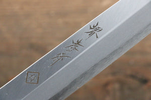 Sakai Takayuki Yanagiba Knife World Sushi Skills Institute Special Edition Green - Japanny - Best Japanese Knife