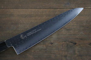 Sakai Takayuki 33 Layer Damascus Hammered Gyuto Japanese Chef Knife 210mm Silver Dots Lacquered Handle With Saya - Japanny - Best Japanese Knife