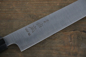 Sukenari HAP40 3 Layer Sujihiki Japanese Knife 240mm Shitan Handle - Japanny - Best Japanese Knife