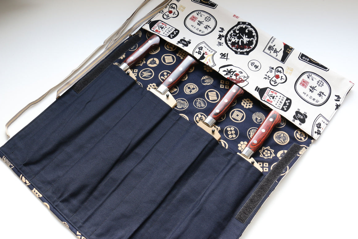Japanese Style Knife Roll Shirocha-U-GoldKamon&Kon 4 Pockets - Japanny - Best Japanese Knife
