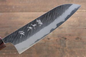 Yu Kurosaki Fujin Blue Super Hammered Santoku Japanese Knife 165mm with Keyaki  (Japanese Elm) Handle