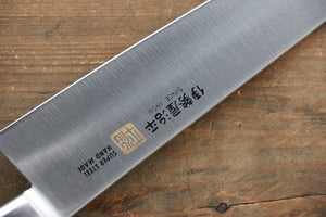 Iseya Molybdenum Steel Gyuto Japanese Chef Knife 210mm with Black Micarta handle (Ferrel : Stainless Steel) - Japanny - Best Japanese Knife