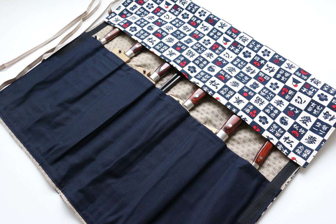 Japanese Style Knife Roll Konkanji-Ura-Dia 7 Pockets - Japanny - Best Japanese Knife