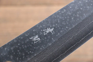 Seisuke VG10 16 Layer Hammered Damascus Santoku Japanese Knife 165mm with Magnolia Handle - Japanny - Best Japanese Knife