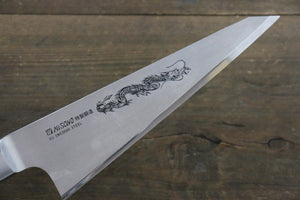 Misono Swedish Steel Boning Knife 185mm Dragon engraving - Japanny - Best Japanese Knife