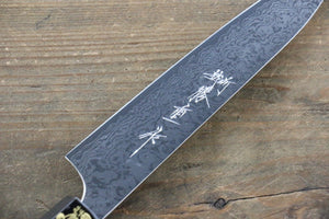 Anryu VG10 Damascus Mirrored Finish Petty Japanese Chef Knife 135mm with saya - Japanny - Best Japanese Knife