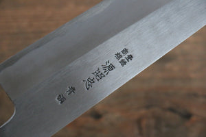 Minamoto Akitada Hontanren Blue Steel No.2 Gyuto Japanese Knife 210mm (Blade only) - Japanny - Best Japanese Knife