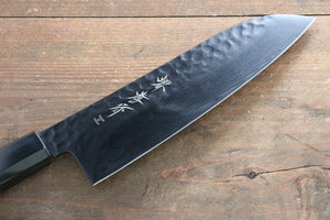 Sakai Takayuki  Kurokage VG10 Hammered Teflon Coating Santoku Japanese Knife 170mm with Wenge Handle - Japanny - Best Japanese Knife