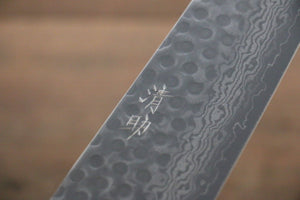 Seisuke VG10 17 Layer Damascus Gyuto Japanese Chef Knife 210mm - Japanny - Best Japanese Knife