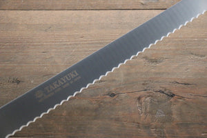 Sakai Takayuki Swedish Steel Bread Knife Japanese Chef Knife 300mm - Japanny - Best Japanese Knife