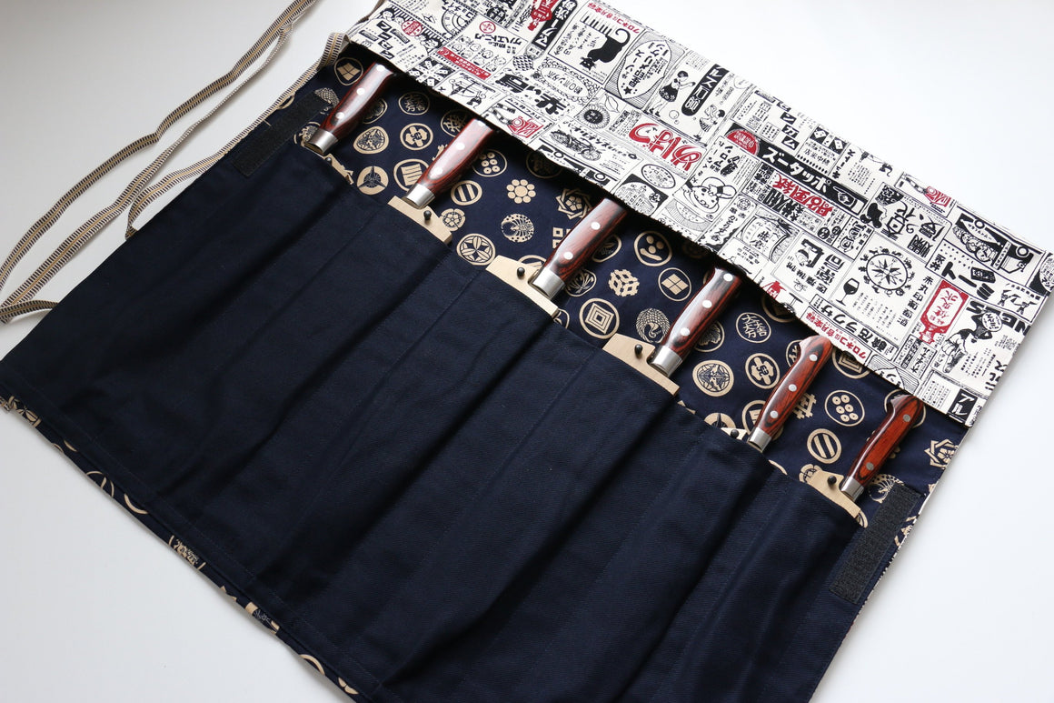 Japanese Style Knife Roll KR-Koukoku-Ura-Goldkamon 7 Pockets - Japanny - Best Japanese Knife