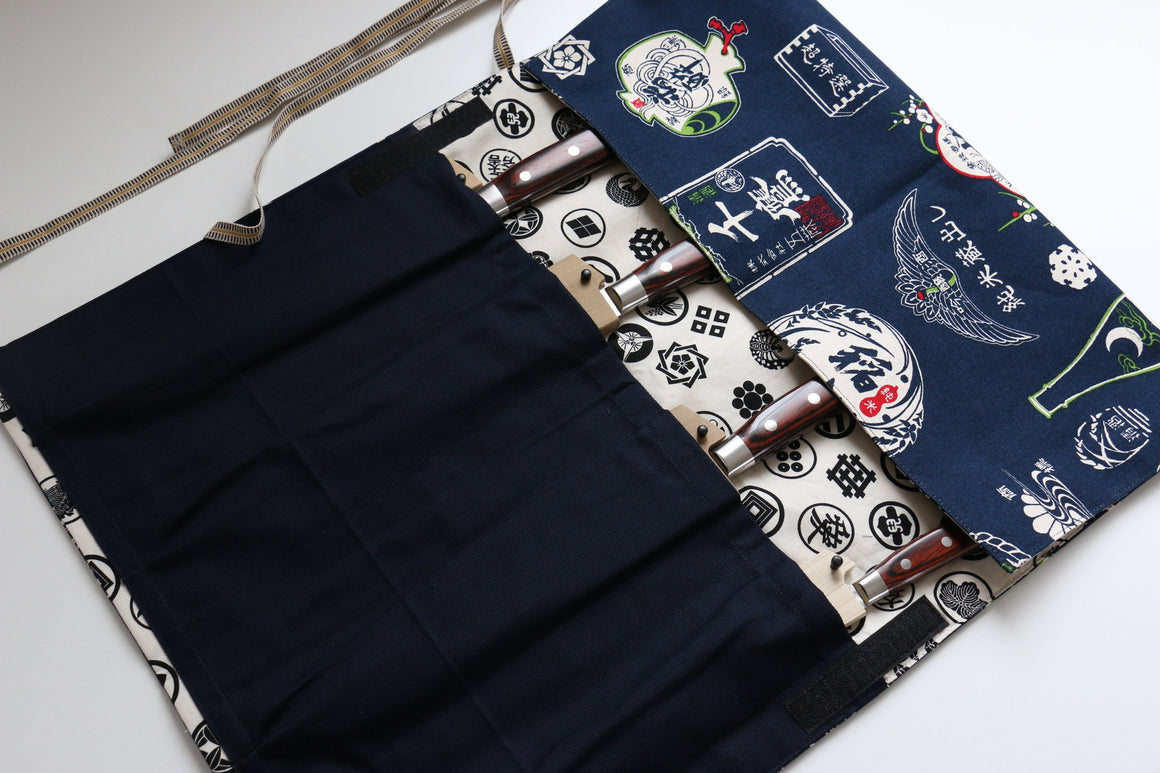 Japanese Style Knife Roll Konsake-Ura-Shirokamon 4 Pockets - Japanny - Best Japanese Knife