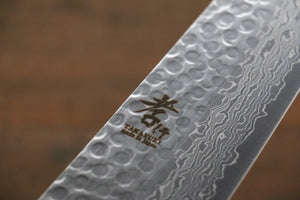 Sakai Takayuki 45 Layer Damascus Gyuto Japanese Kitchen Chef Knife 240mm with Deer Horn Handle - Japanny - Best Japanese Knife