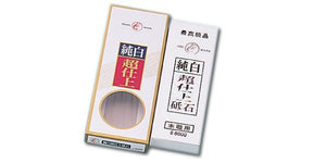 Lobster Pure White Fine Sharpening Stone - #8000 - Japanny - Best Japanese Knife