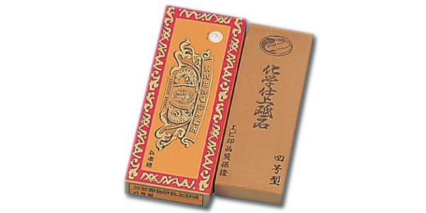 Lobster A3-4 Fine Sharpening Stone - #4000 - Japanny - Best Japanese Knife