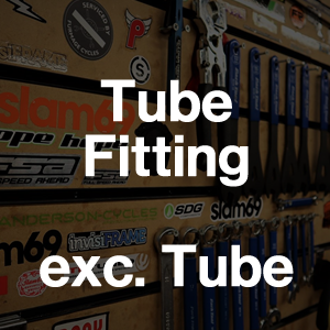 WORKSHOP BOOKING - Labour Tube Fitting - Not Including Innertube : £10.00 plus parts