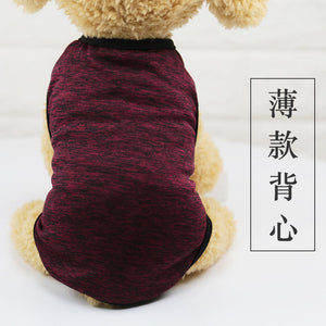 PUOUPUOU Summer Solid Dog Clothes