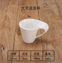 Load image into Gallery viewer, The latest European white ceramic bone china coffee cup 90ML/240ML