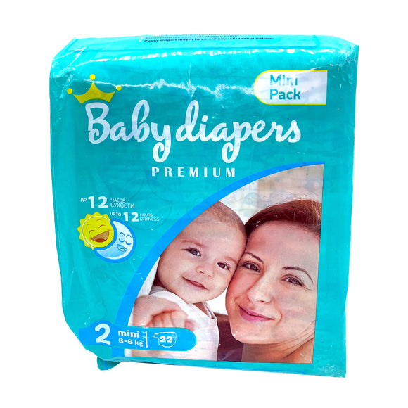 Baby diapers 2*22