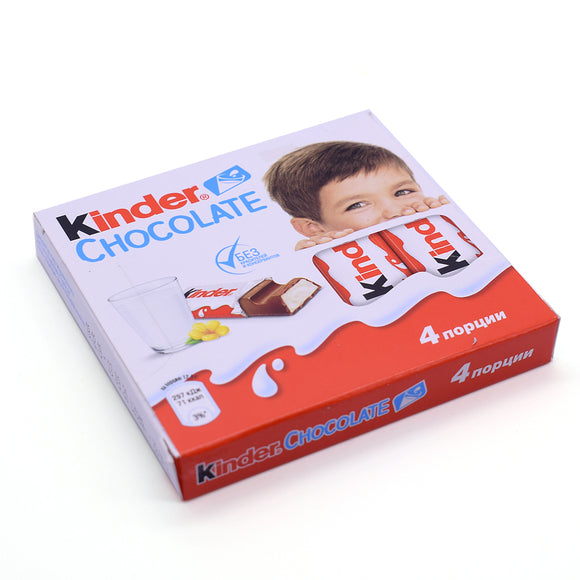 Kinder Chocolate 50гр - ELAK.UZ