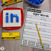 Building Blocks Sight Word Cards