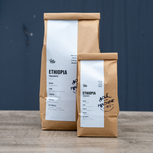 Ethiopia - Boji (Fully Washed)