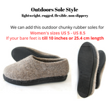 Brown Beige Organic Womens Wool Slippers
