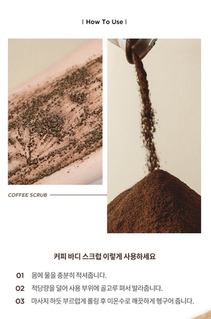 Body Coffee Scrub Cleanser