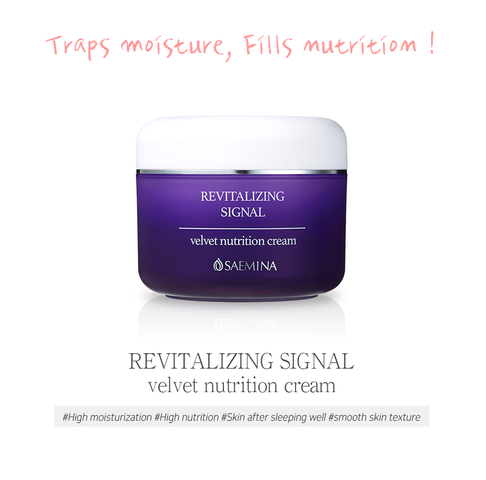 Revitalizing Signal Velvet Nourishing Cream