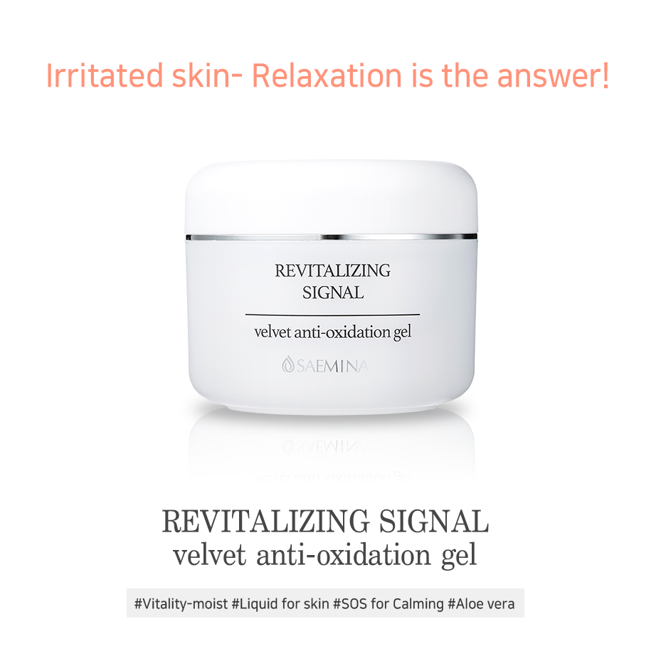 Revitalizing Signal Velvet Antioxidant Gel