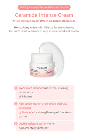 Mamonde - Ceramide Intense Cream - 50ml