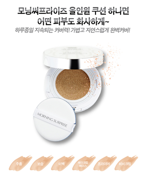 MORNING SURPRISE BB CUSHION and Two REFILL for Sales