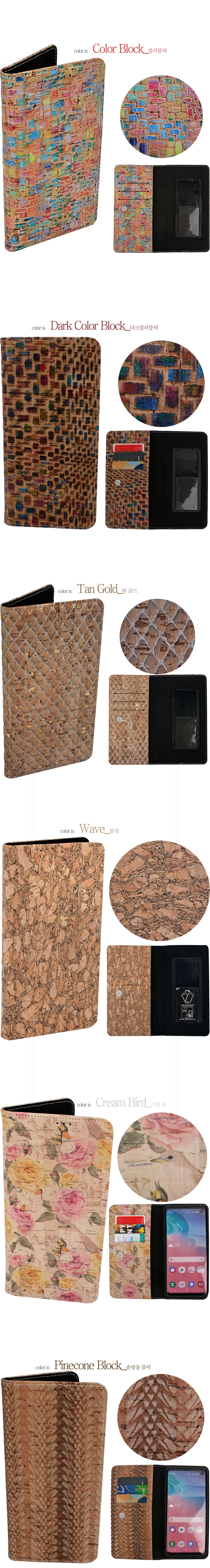 Copi – Premium Italian Cork – Mobile phone case
