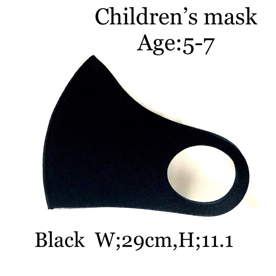 Children's washable mask