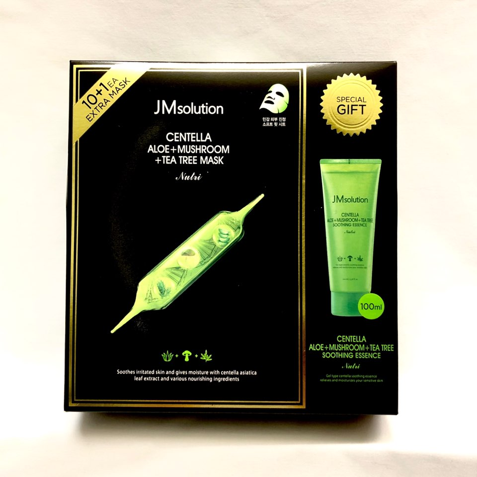 JM Solution Limited Edition Special Mask Collection (Box of 11) plus gift