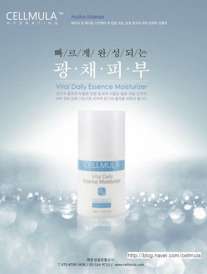 Cellmula Vital Daily Essence Moisturizer