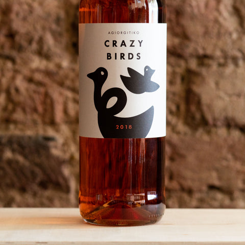 Crazy Birds Rose, 2018, Strofilia, Greece - Vindinista
