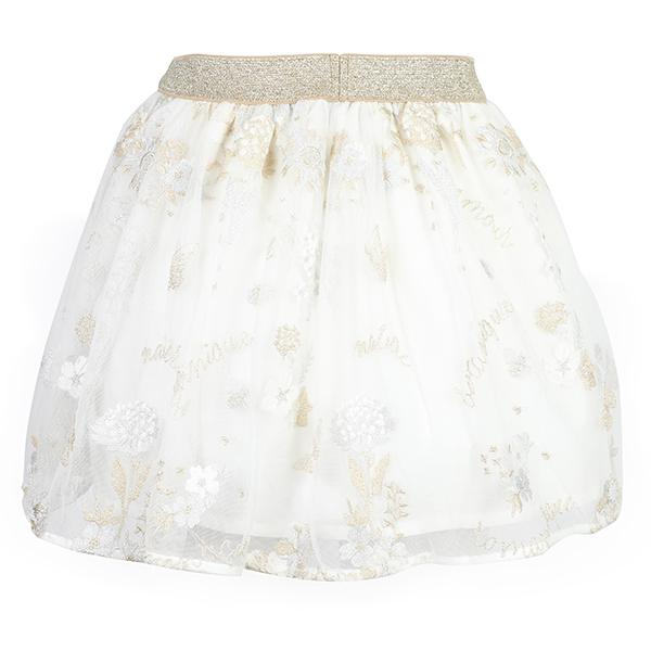 Off-white Border Tulle Skirt_Ruffntumble